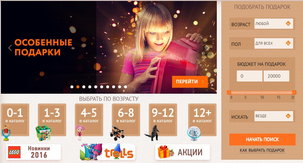 игрушки для детей в магазине Toy.ru