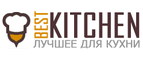 Купоны Best Kitchen