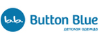 Купоны Button Blue