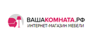 Купоны moscow.yourroom.ru