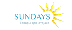 Купоны Sundays BY